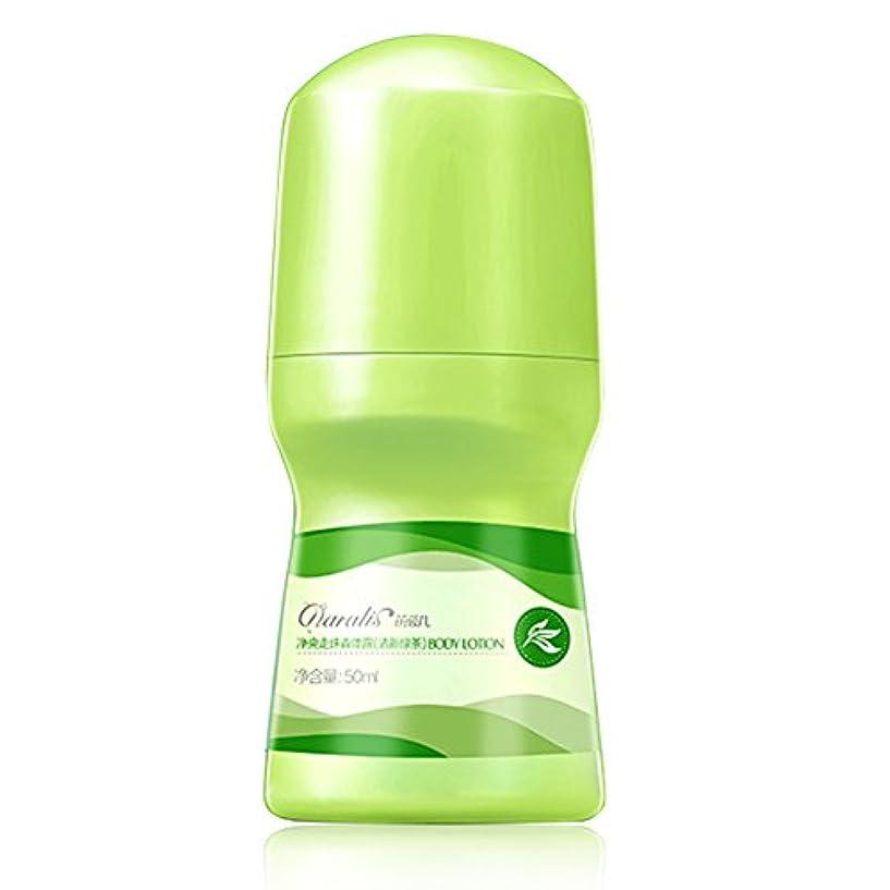 溝種をまくマラウイ制汗スティック、夏の贈り物消臭スティック消臭スティック脇の下除去用男性と女性 (Green)