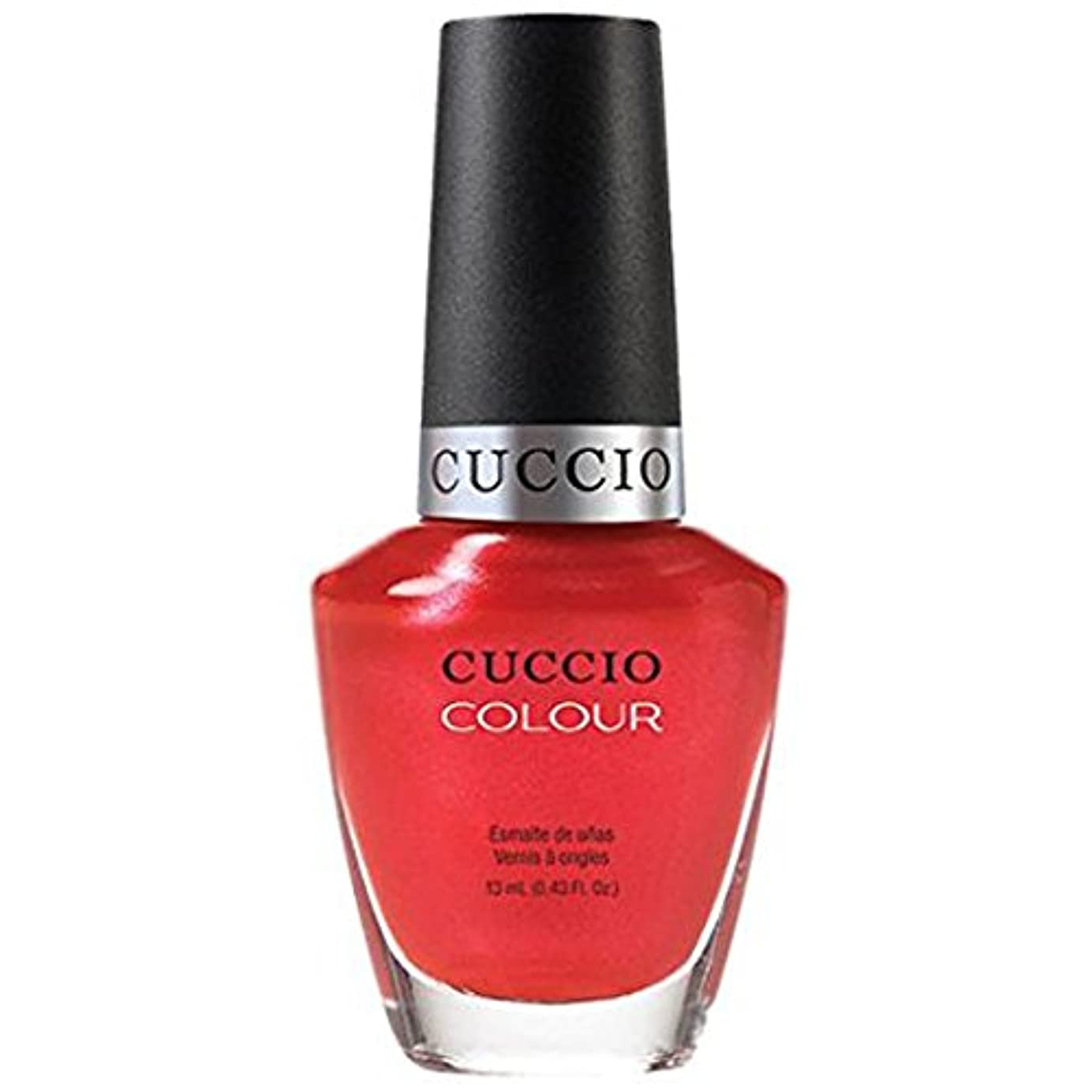 他のバンドで届ける雇用者Cuccio Colour Gloss Lacquer - Chakra - 0.43oz / 13ml