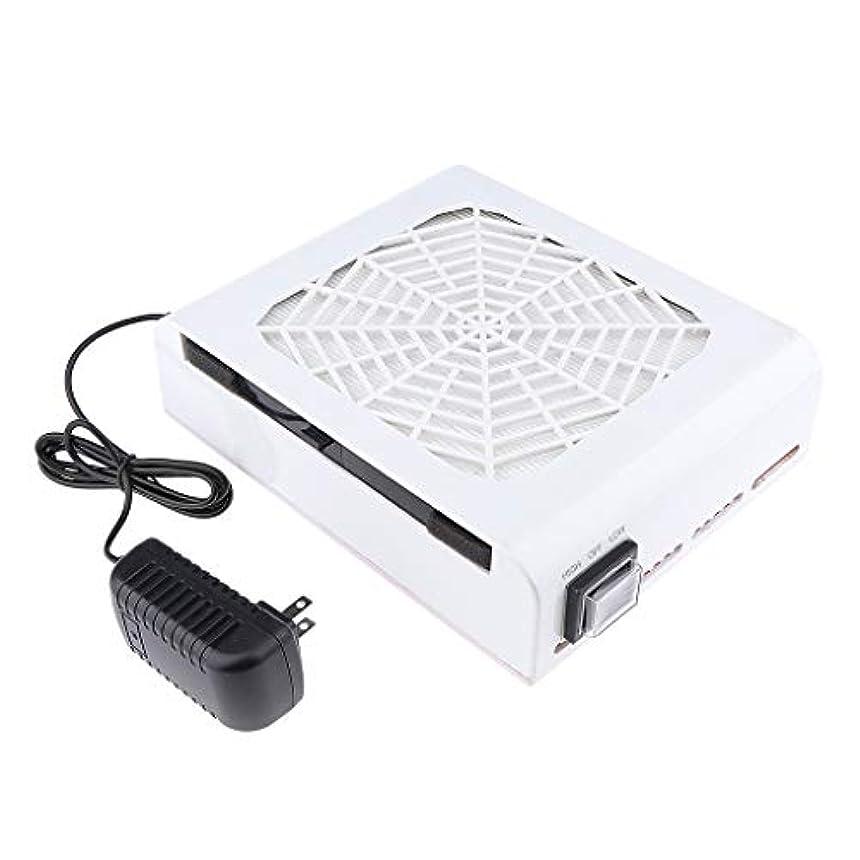チャールズキージングアンテナまさにB Baosity 48W ネイルダストコレクター ネイルアート ネイルダスト 電動 塵収集