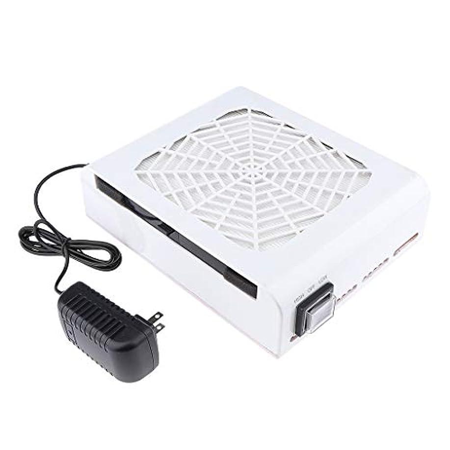 施し売上高秀でるB Baosity 48W ネイルダストコレクター ネイルアート ネイルダスト 電動 塵収集