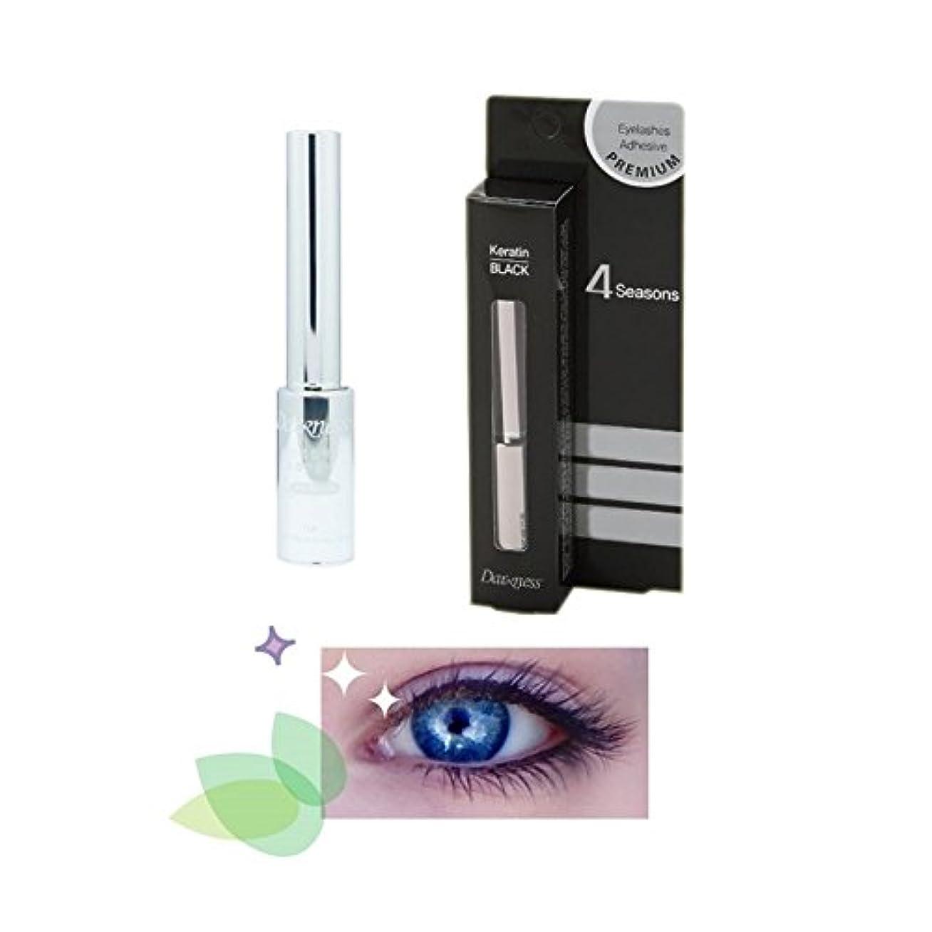 ヒステリック底素人False つけまつげ 接着剤 7ml Eyelashes Glue Eyelashes Adhesive Keratin 含有 並行輸入