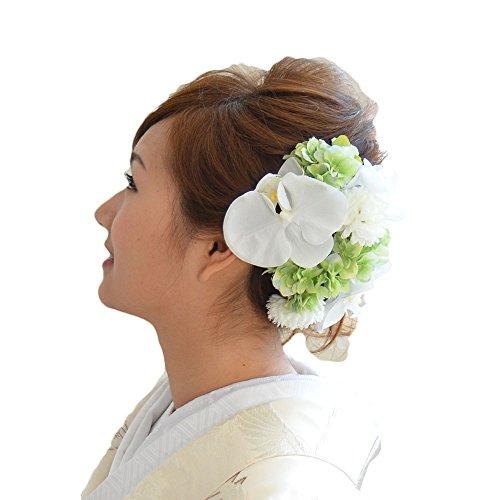 (ミュゼ) 髪飾り 和装 結婚式 成人式 【花】 胡蝶蘭・翠...