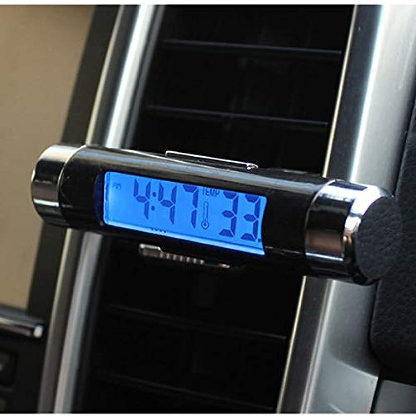 湾訪問シャイ2台1台の車のLCDデジタルディスプレイ自動車用温度計時計ポータブルカーエアベントアウトレットクリップオンLEDバックライト-ブラック