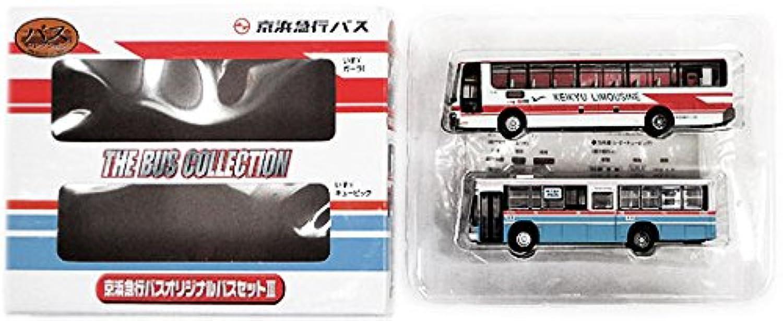 バスコレクション(K079+K080) 京浜急行バスオリジナルバスセットIII