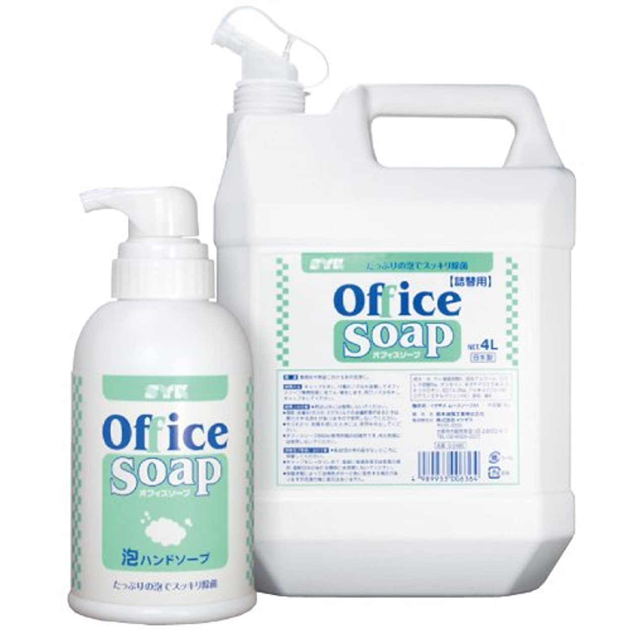 枝強風フラフープ鈴木油脂 事務所用手洗い洗剤 業務用 オフィスソープ ポンプ入 780ml×3本