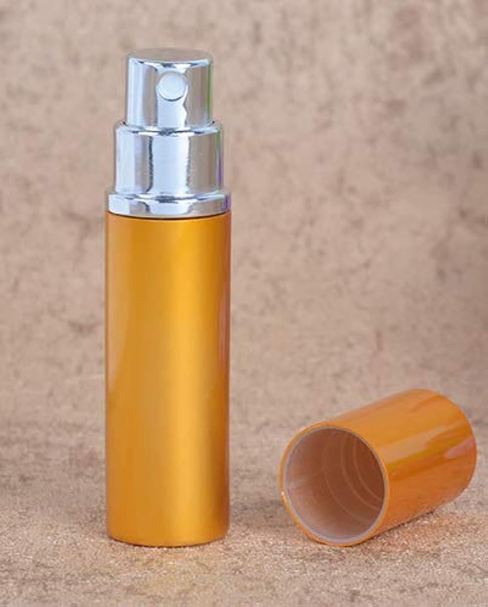 剛性習字無条件アトマイザー 香水 メンズ 女性用 5ml アトマイザ? 詰め替え ポータブル クイック 香水噴霧器 携帯用 ワンタッチ補充 詰め替え容器