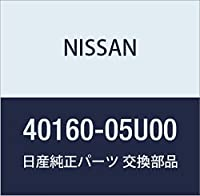 NISSAN (日産) 純正部品 ボールジヨイント アッセンブリー ロア 品番40160-05U00