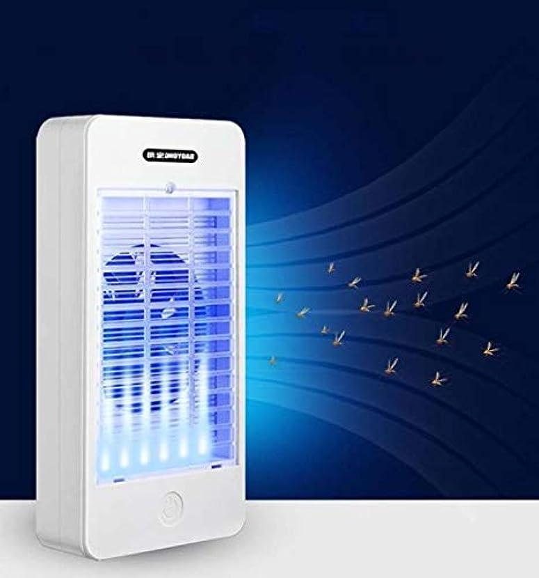 巨大体クラッシュファン機能付きLEDホーム光触媒蚊ランプ、虫ザッパー、超静か、無放射、ポータブル電子屋内昆虫キラー (色 : 白)