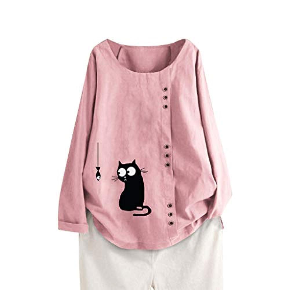 満たす火炎代わりにメンズ Tシャツ 可愛い ねこ柄 白t ストライプ模様 春夏秋 若者 気質 おしゃれ 夏服 多選択 猫模様 カジュアル 半袖 面白い 動物 ゆったり シンプル トップス 通勤 旅行 アウトドア tシャツ 人気