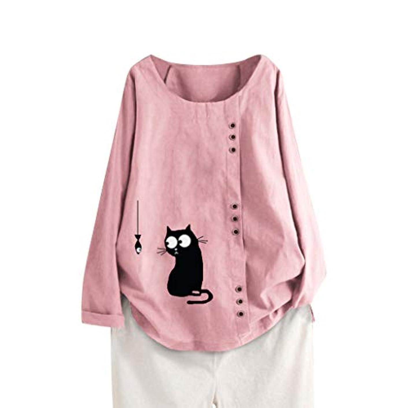 リラックスソロ質量Aguleaph レディース Tシャツ おおきいサイズ 長袖 コットンとリネン 花柄 トップス 学生 洋服 お出かけ ワイシャツ 流行り ブラウス 快適な 軽い 柔らかい かっこいい カジュアル シンプル オシャレ 春夏秋