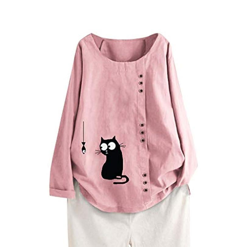ポイント一晩概念Aguleaph レディース Tシャツ おおきいサイズ 長袖 コットンとリネン 花柄 トップス 学生 洋服 お出かけ ワイシャツ 流行り ブラウス 快適な 軽い 柔らかい かっこいい カジュアル シンプル オシャレ 春夏秋
