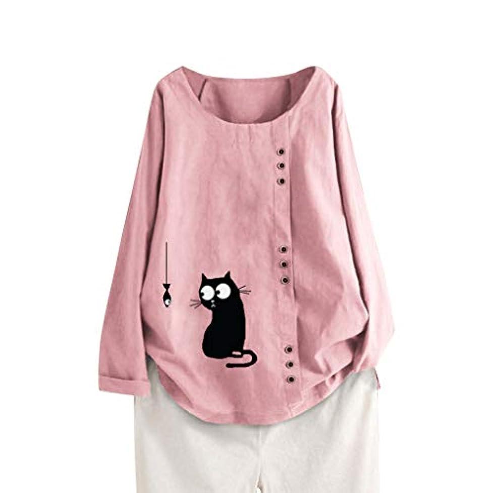 フレット整理する怒ってAguleaph レディース Tシャツ おおきいサイズ 長袖 コットンとリネン 花柄 トップス 学生 洋服 お出かけ ワイシャツ 流行り ブラウス 快適な 軽い 柔らかい かっこいい カジュアル シンプル オシャレ 春夏秋