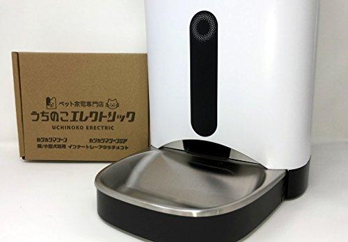 カリカリマシーン&SP用インナートレーアタッチメント 猫小型犬自動給餌器専用ステンレス製給餌容器 PF-102 & PF-103対応 洗い替え可能でいつでも清潔