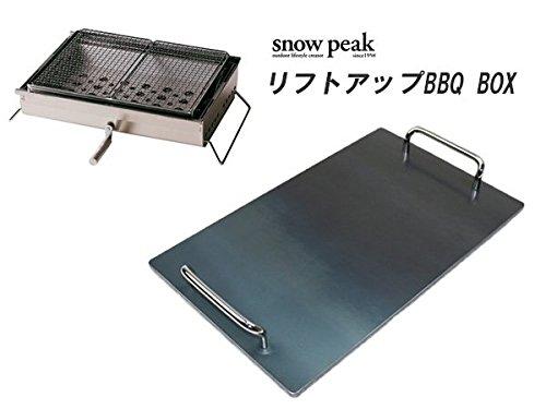 スノーピーク リフトアップ BBQ BOX 対応 グリルプレート 板厚6.0mm (グリル本体は商品に含まれません)