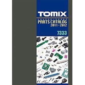 TOMIX Nゲージ 7333 トミックスパーツカタログ 2011-2012
