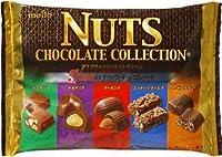 名糖産業 名糖ナッツチョコレートコレクション* 130g×6袋入