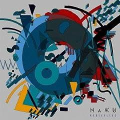 HaKU「優しいモノと複雑なモノ」のジャケット画像