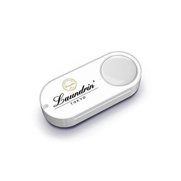 ランドリン Dash Buttonの商品画像