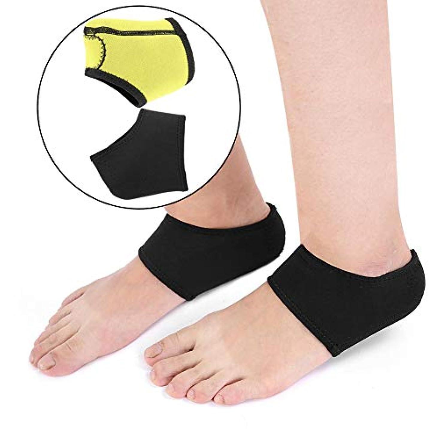 電卓ブロックデクリメント1ペア かかとカバー ソックス サポーター ヒール保護 足底筋膜炎足痛緩和スリーブラップ足首ケアサポートヒール保護靴下