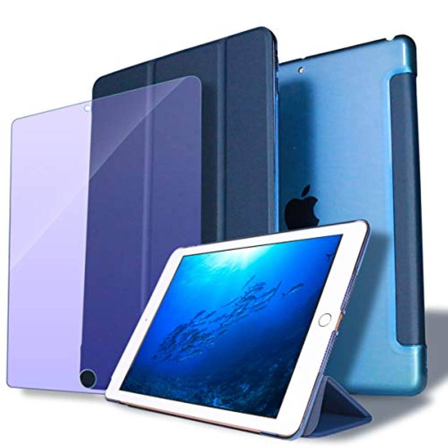 観客ブローホール天PIXEL (ピクセル)ガラスフィルムセット iPad ケース iPad 第6世代 第5世代 2018 2017 A1893 A1954 三つ折り 半透明バック 保護フィルム iPadモデル:9.7-inch iPad[2018 6th/2017 5th]