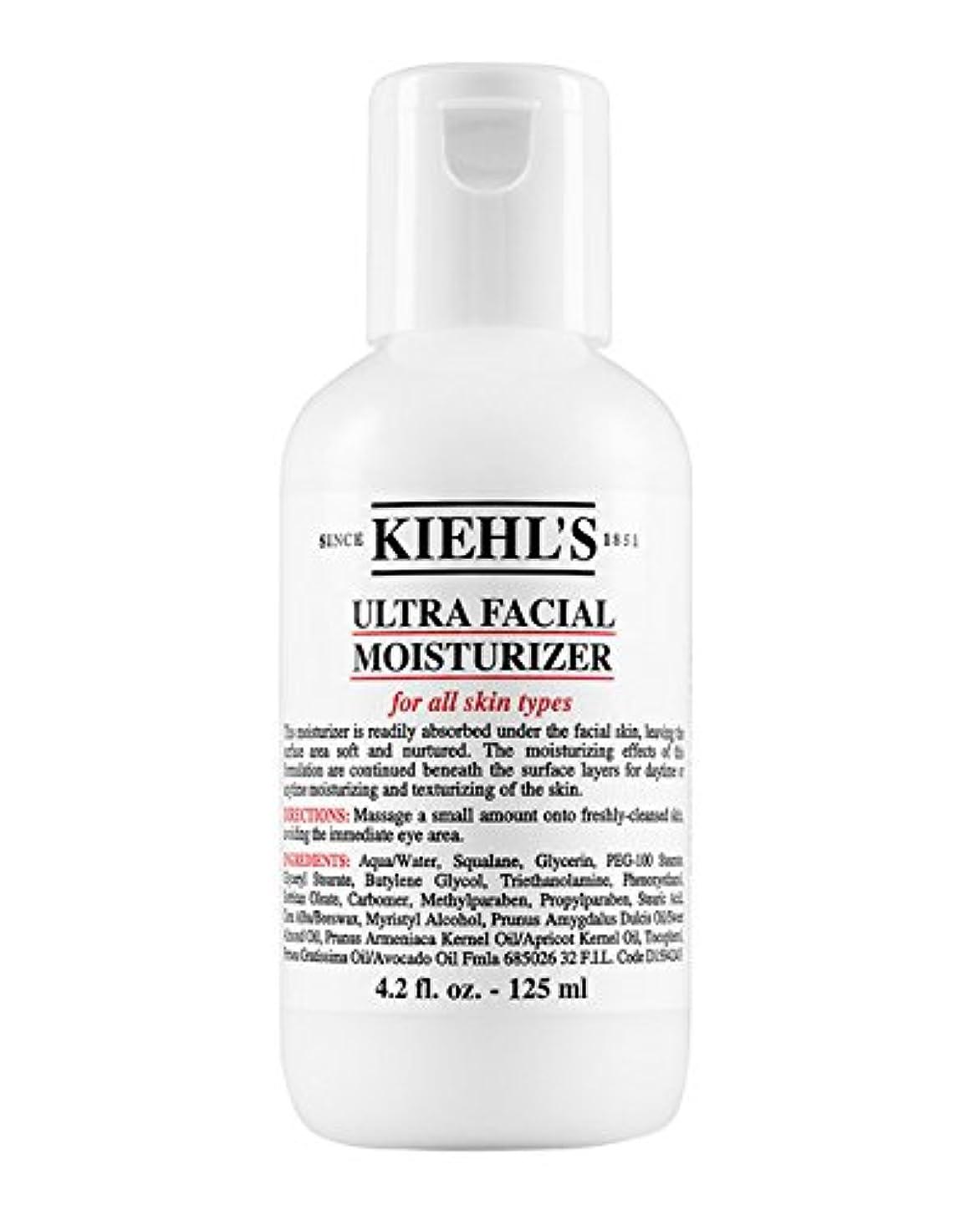 肌寒い指定するお願いしますキールズ モイスチャライザーUFM 125ml(並行輸入品)