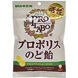 UHA味覚糖 プロラボ プロポリスのど飴 55g×6袋