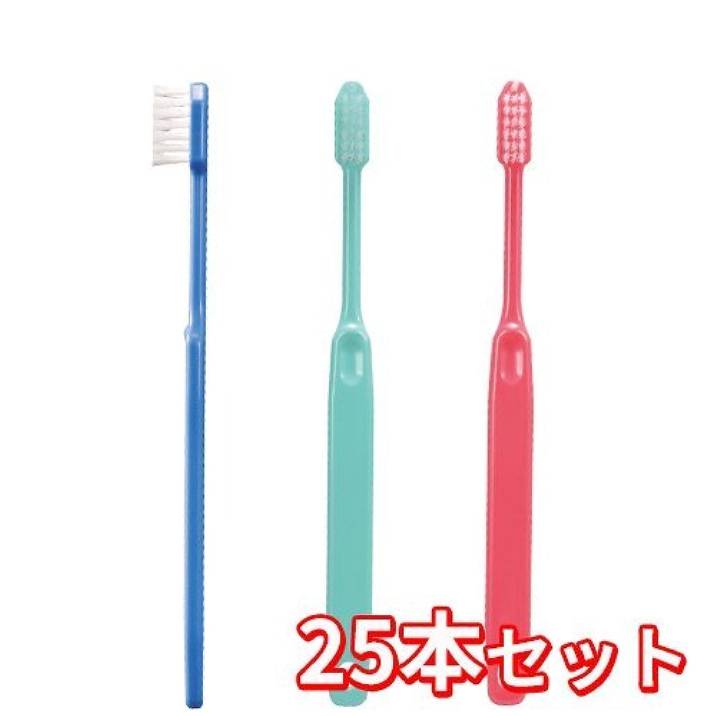 バラバラにする権利を与える台無しにCiメディカル 歯ブラシ コンパクトヘッド 疎毛タイプ アソート 25本 (Ci23(やややわらかめ))