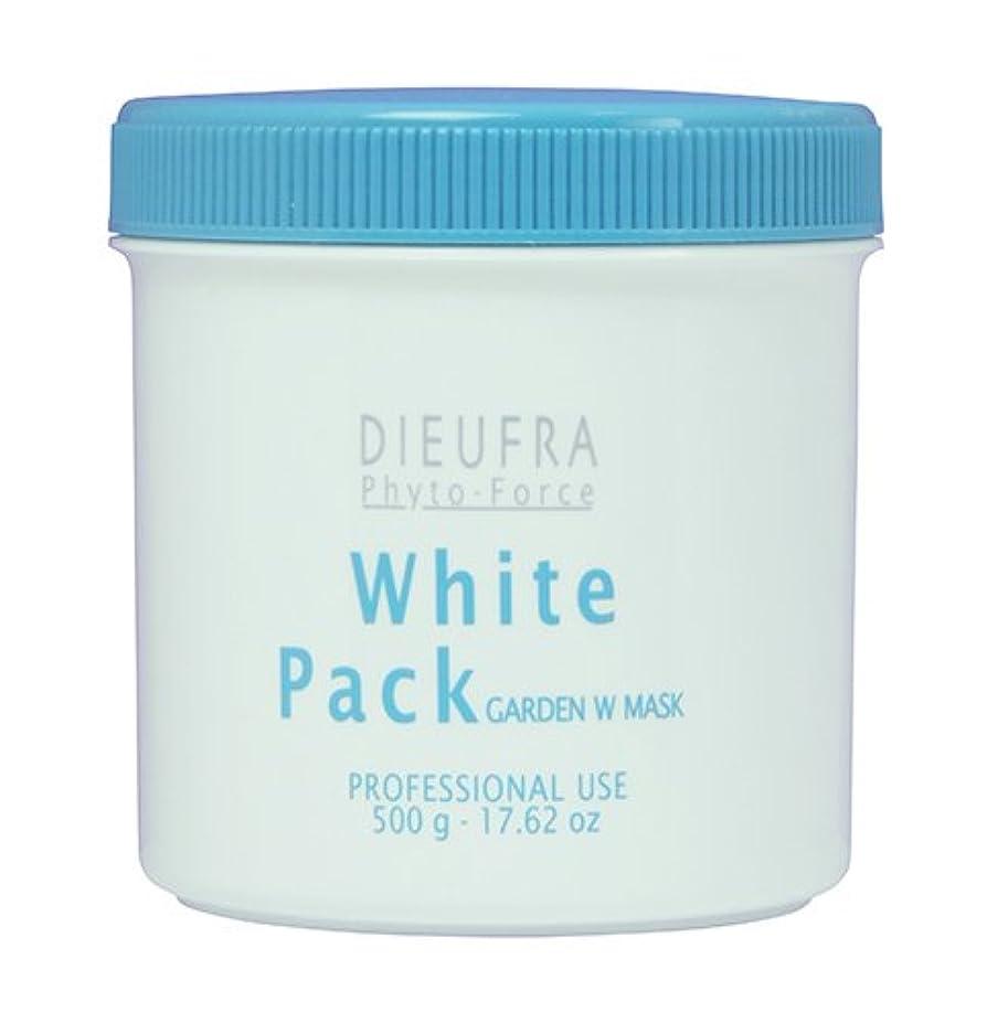 化粧プレゼンターシンボルデュフラ フィトフォース ホワイトニングパック 500g