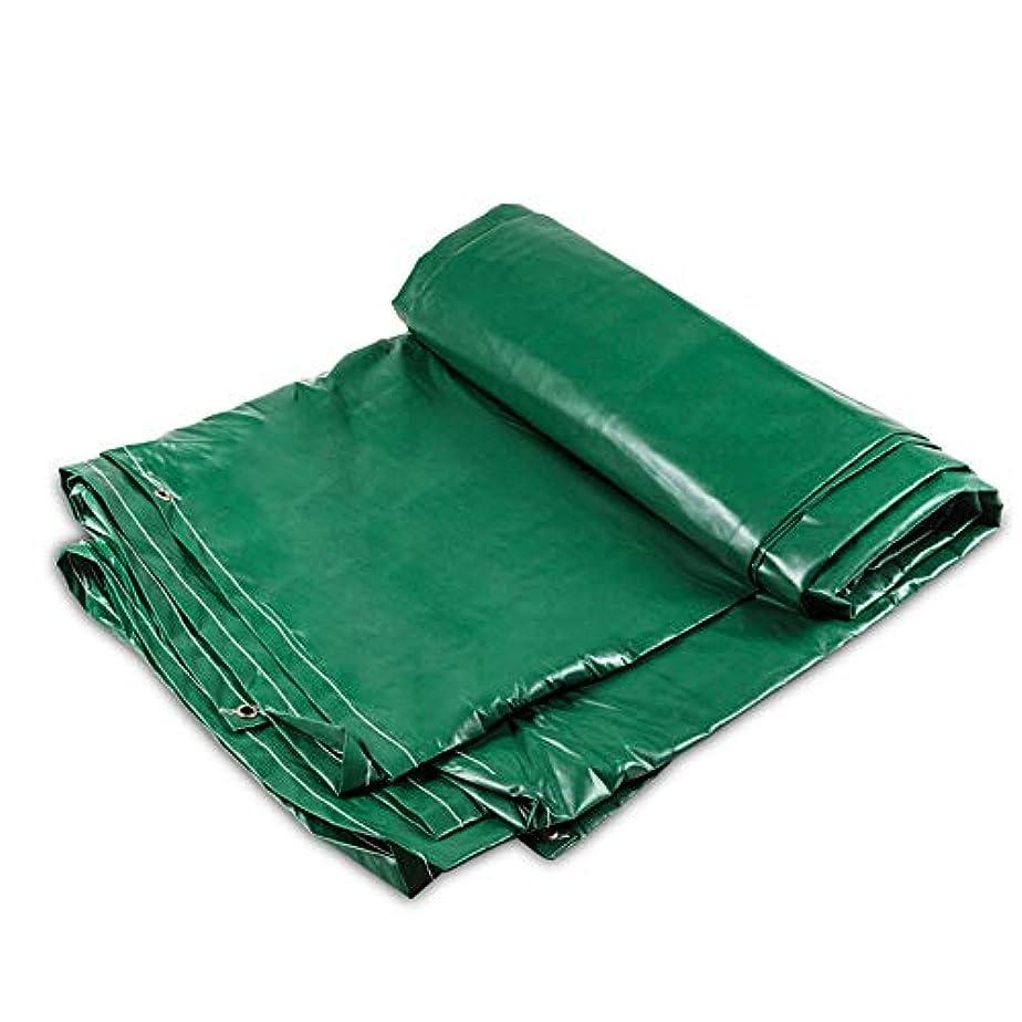 告白連想ソファー耐摩耗性と耐光性防水ターポリン 床材 植物保護カバー - グリーン
