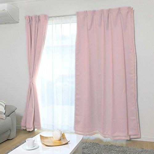 1級遮光 ドレープカーテン 断熱 保温 洗える 幅150cm×丈178cm 1枚 ピーチ