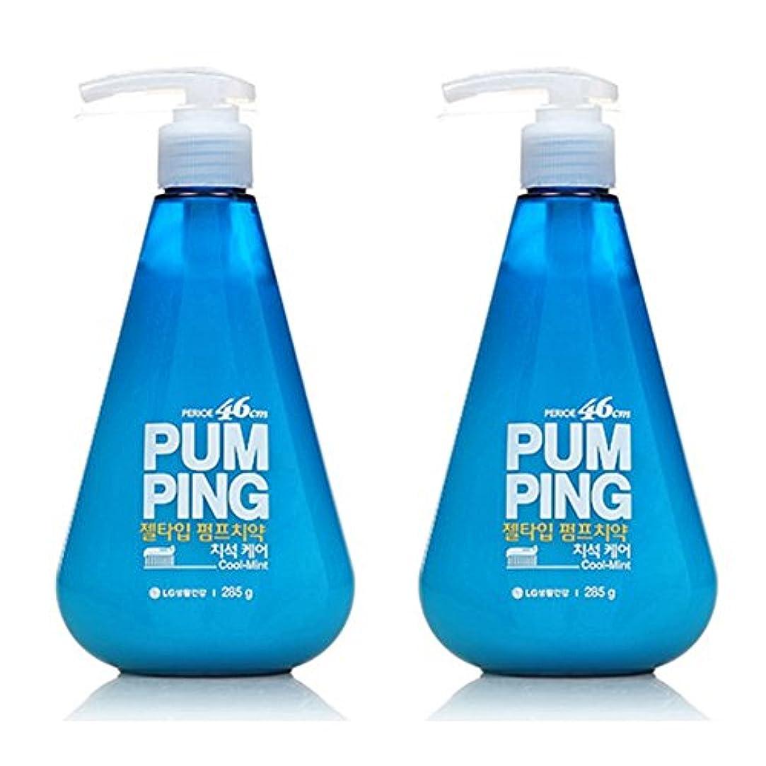 守る合理化好奇心(ぺリオ) PERIO ソンジュンギ 歯磨き粉 ポンピング大容量 285g*2個 (クールミント+クールミント) [並行輸入品]