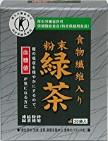 かほる園 粉末緑茶食物繊維入(箱入)5箱