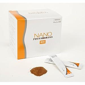 NANO(ナノ)アガリクス菌糸体エキス顆粒 60包×8箱セット