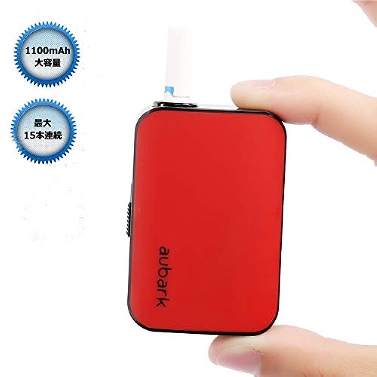 望み鼻進捗Aubark 電子たばこ 互換品 加熱式 互換機 互換品 最大15本連続喫煙可能 大容量加熱式電子タバコ 恒温加熱 振動付 自動清掃 赤