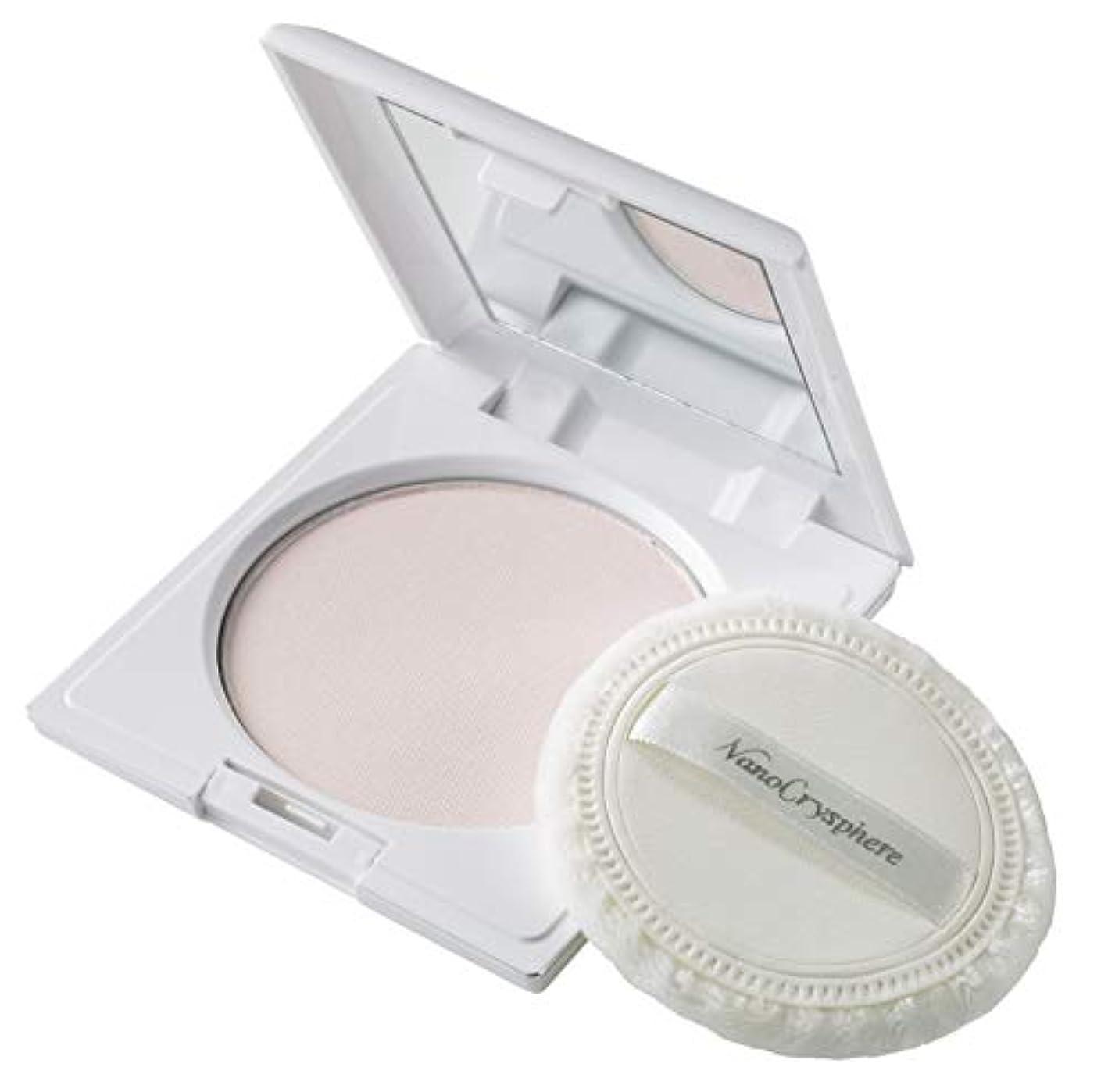 連邦比率実験的ホソカワミクロン化粧品 ナノクリスフェア パウダリーモイストプラスセット<9.5g>【パウダー美容液】