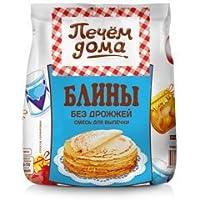 ロシア風 クレープ ミックス (ブリヌイ ミックス粉)