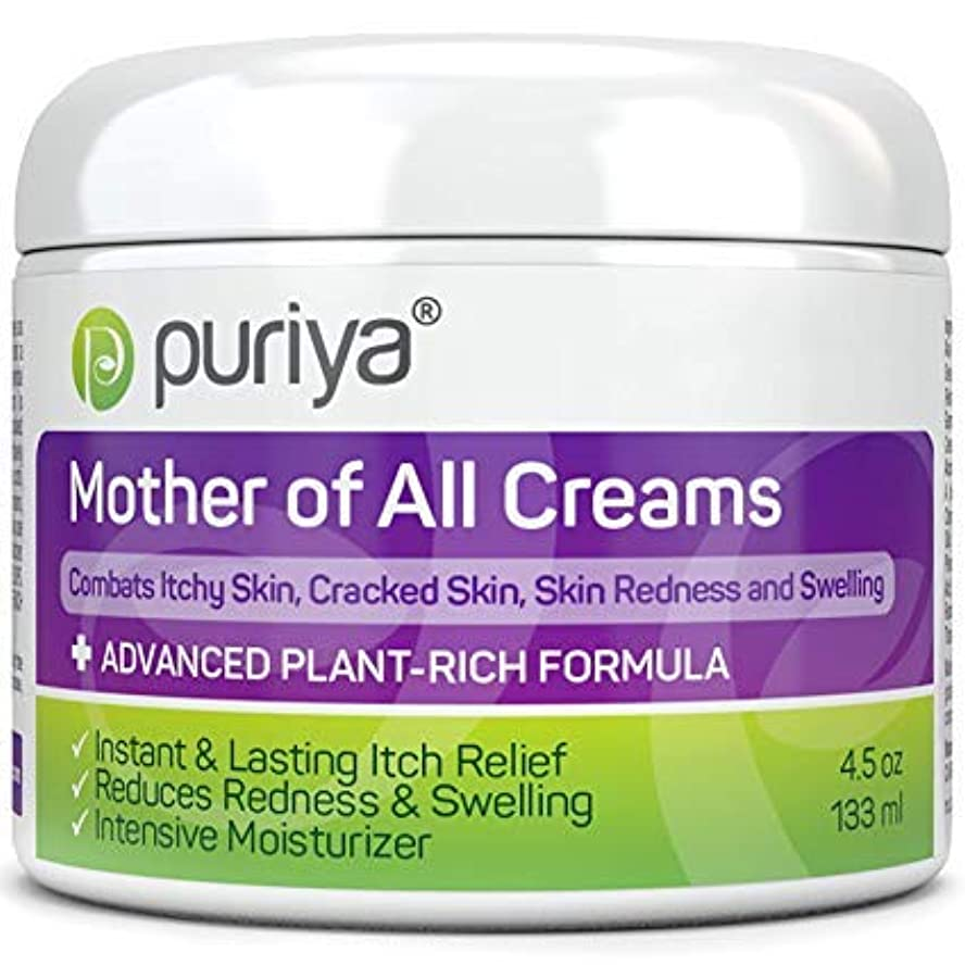 芽鉄道モニターPuriya マザーオブオールクリーム Mother of All Creams Cream For Eczema, Psoriasis, Dermatitis and Rashes. Powerful Plant Rich...