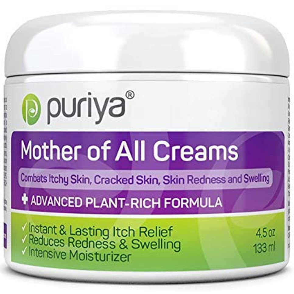 移行するマキシム保持Puriya マザーオブオールクリーム Mother of All Creams Cream For Eczema, Psoriasis, Dermatitis and Rashes. Powerful Plant Rich Formula Provides Instant and Lasting Relief For Severely Dry, Cracked, or Irritated Skin (4.5 oz) [並行輸入品]