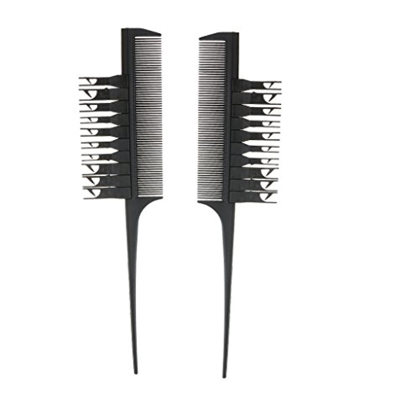 マディソン提供提供2個入り ヘアダイブラシ ヘアカラーリング コーム 櫛 実用的 便利性 (ブラック)