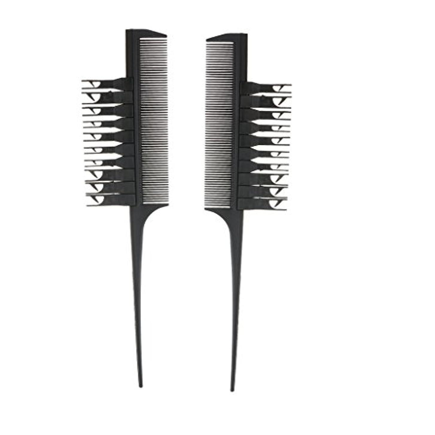 退化する前奏曲ブッシュ2個入り ヘアダイブラシ ヘアカラーリング コーム 櫛 実用的 便利性 (ブラック)