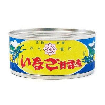信州珍味 いなご甘露煮 佃煮(45g)//