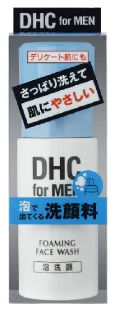 評判懇願する保安DHCforMEN フォーミングフェイスウォッシュ 150ml
