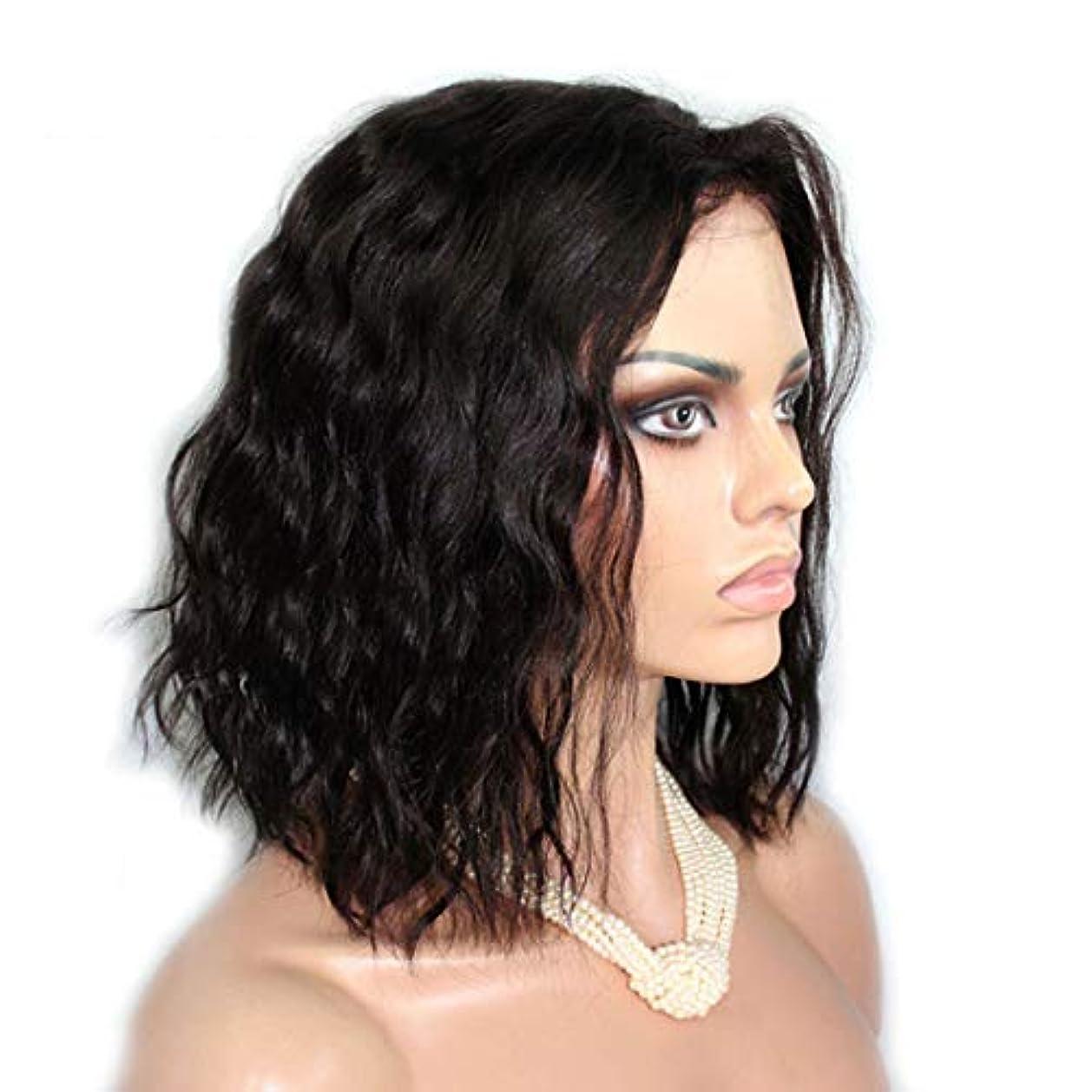 ラベンダー予定手つかずのYOUQIU ヨーロッパとアメリカの女性のフロントレースの化学繊維の短い巻き毛のかつらメーカーは卸売ウィッグを見つけかつらイーベイ新製品爆発 (色 : 写真の通り)