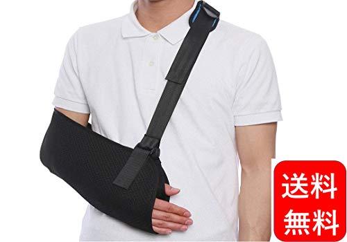 Dreampassing アームリーダー 腕つり用サポーター アームホルダー 骨折 脱臼 ギプス ネオプレン 腕つり用 三角巾 (ブラック)ha224
