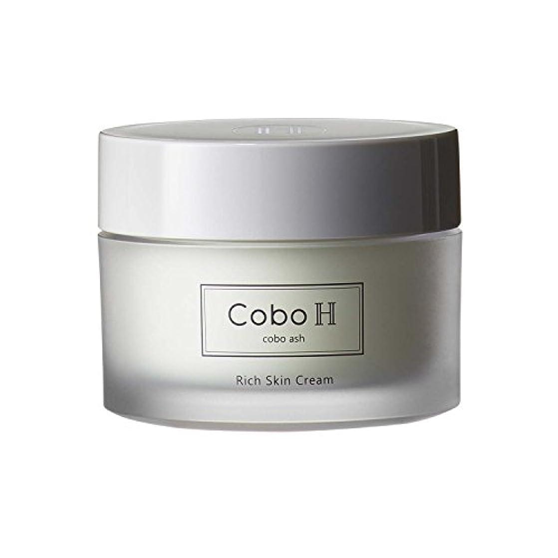 ラバ光沢のある慢性的CoboH コーボアッシュ リッチスキンくりーむ 50g