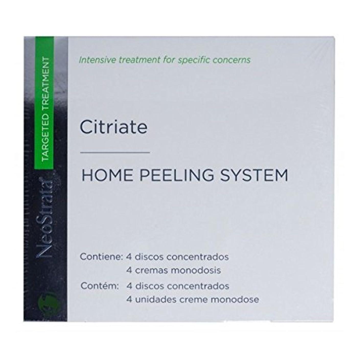 パドル経営者投げるNeostrata Home Peeling System 4monodosis [並行輸入品]