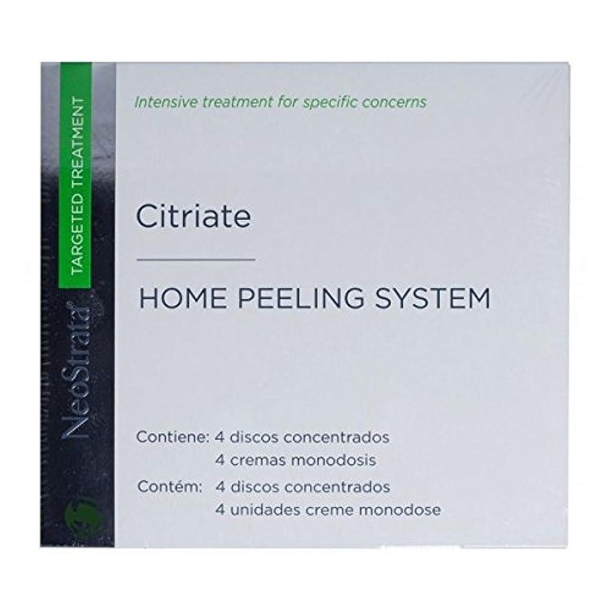 ネクタイ聴覚支出Neostrata Home Peeling System 4monodosis [並行輸入品]