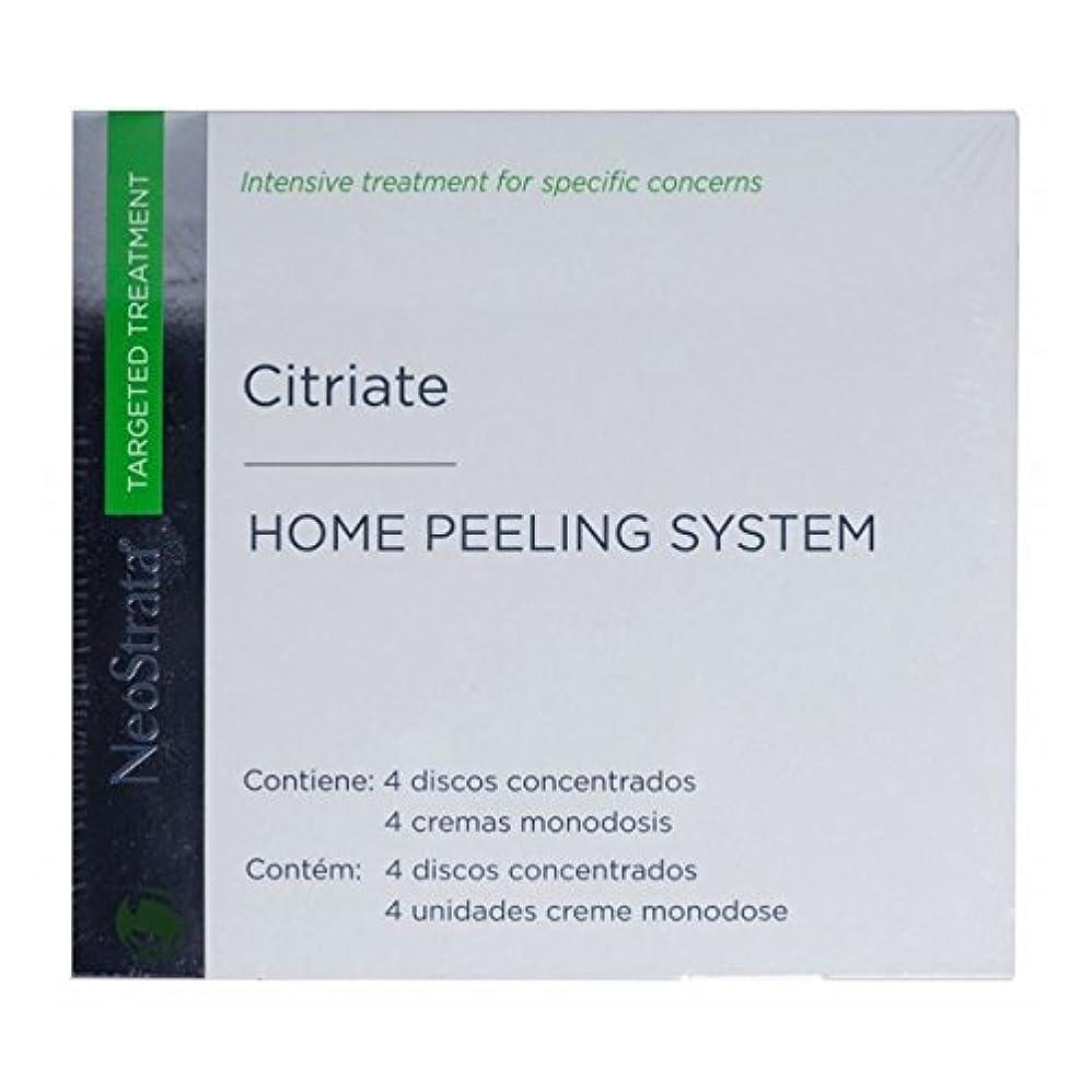 適応的ブローホール浮くNeostrata Home Peeling System 4monodosis [並行輸入品]