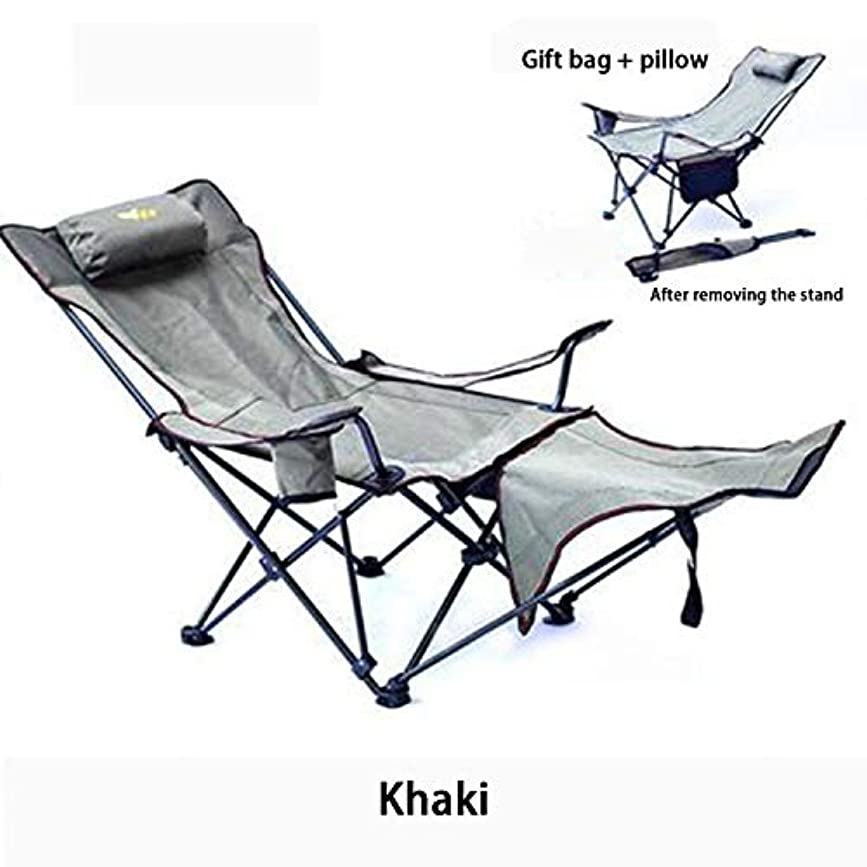 他にシーケンス粒アウトドア 折りたたみ椅子 ポータブル リクライナー オックスフォード 布素材 レジャー ビーチチェア 釣りチェア キャンプ 釣り ハイキングなどに最適