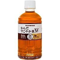 [2CS] [トクホ] コカ・コーラ からだすこやか茶 W お茶 ペットボトル (350ml×24本)×2箱